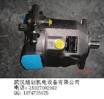 武汉越创机电设备股份有限公司
