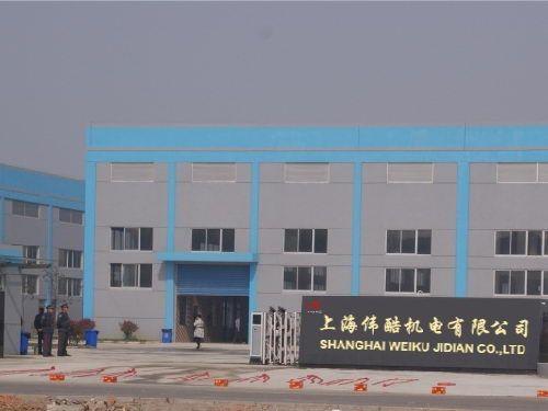 上海伟酷机电贸易商行
