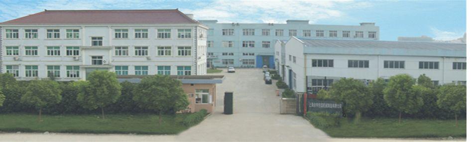 上海余特包装机械制造有限公司