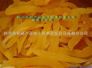 红薯脯加工设备,地瓜干设备