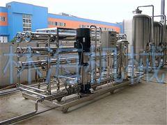 15T/h水处理设备