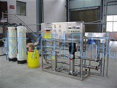 2T/h水处理机组