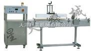 天津铝箔封口机/天津电磁感应复合铝箔封口机/天津派克龙包装机