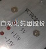 烟机配件VCY0201