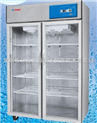 4℃血液冷藏箱  美菱 深圳