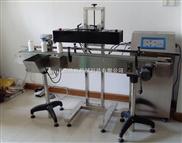 GLF-4000T-全自动电磁感应铝箔封口机