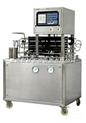 HZ-SJJ-实验型超高温杀菌设备