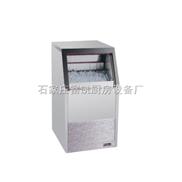 石家庄制冰机*小型制冰机*大型制冰机*制冰机价格*制冰机厂家直销[图]