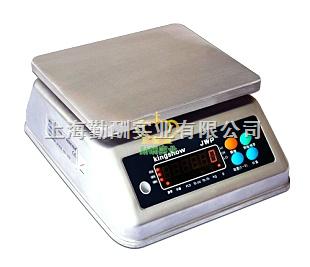 勤酬电子 防水电子秤 上海智能电子桌秤 计重电子桌秤直销
