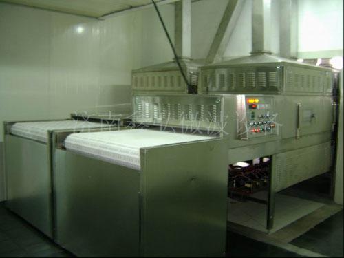 非标面粉微波烘干杀菌设备