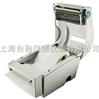 条形标签打印机供应