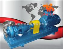 不锈钢单级化工离心泵