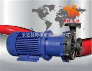 永嘉县海坦牌厂家 CQF型工程塑料磁力驱动泵