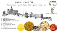 玉米片、玉米球生产线
