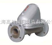 CS41H、CS11H、CSB8(CSB6)-杠杆浮球式蒸汽疏水阀