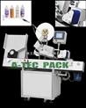 AL-7100口服液贴标机