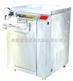 高压均质泵