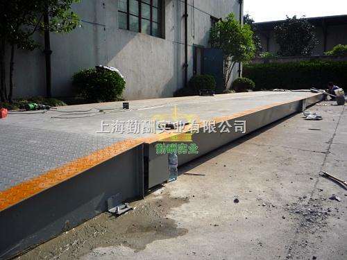 上海过车电子磅秤直销,大汽车地磅厂家价格优惠