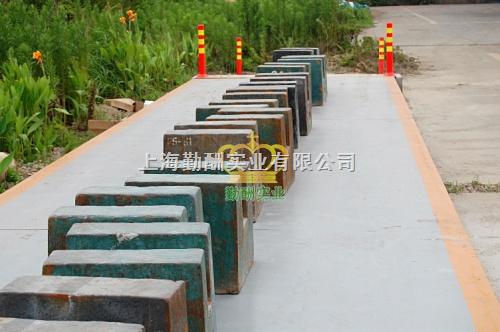 天津100吨电子地上衡,防爆电子汽车地磅