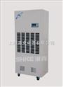 除湿设备/淮安工程除湿机/工业湿度调节器