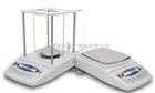 XC-ES1200-0.01g1200g/0.01g 精密電子天平