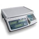 XC-B高精度計數桌秤