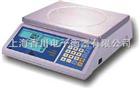 XC-3B3公斤計數桌秤