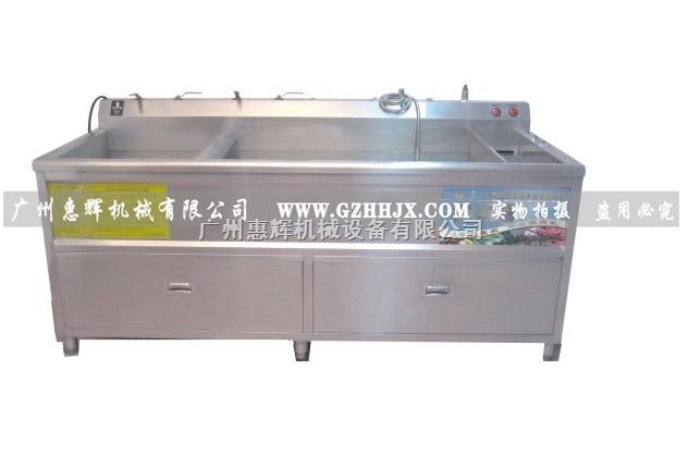 单缸消毒洗菜机