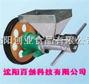 谷物膨化機(220v做電源)