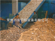 木薯片干燥机