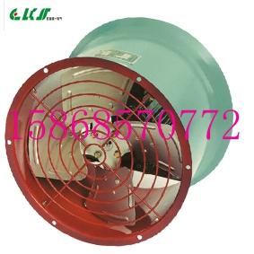 生产轴流风机T35-II-2。8厂家T35-11[220V/380V]
