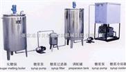 糖處理系統,果汁/含氣飲料生產線制造設備