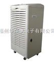 福州干燥器&……室内干燥机¥¥室内除湿机#家用除湿机