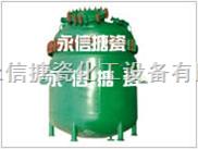 2立方电加热反应罐
