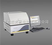 塑料包装袋水蒸气透过量检测仪(透湿率试验仪)