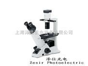 CKX31-A12PHP OLYMPUS双目倒置显微镜(上海供应专区)