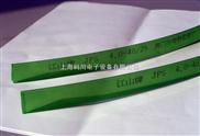 喷码机南京喷码机