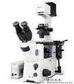 奥林帕斯荧光倒置显微镜IX71-F22FL/PH
