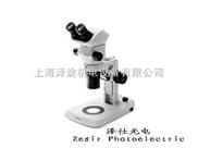 奥林巴斯 SZ7-1013双目体视(体式)显微镜