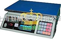 JSC计重电子桌秤,青岛电子秤,计重电子秤价格-勤酬