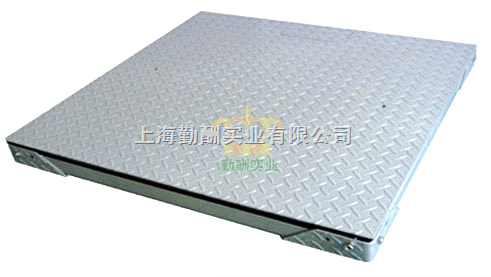 福建省1吨电子地磅秤,2吨地磅秤,3吨双层电子地磅