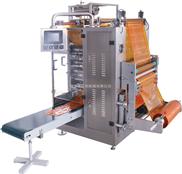 酱油醋四边封多列液体包装机生产厂家
