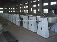 河北省邯鄲市SZG雙錐回轉真空干燥器