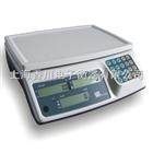 SC-5S5公斤計數桌秤