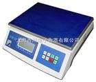 SC-3Z3公斤電子桌秤