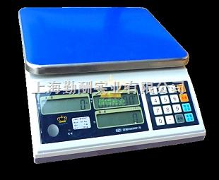 JSC计重电子桌秤,青岛计重电子秤,防水电子桌称-勤酬