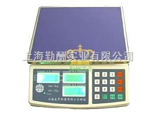 JCS电子桌秤,南昌计数电子桌秤,防水计数电子桌秤-勤酬