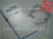 便携式数字测氧仪/便携式溶氧仪/便携式DO仪/便携式溶氧表(0.01)