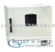 立式鼓风干燥箱,DHG-9040A立式鼓风干燥箱的参数