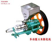 玉米食品膨化機多功能玉米膨化機(2011最新推薦款)